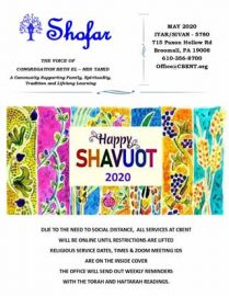 the shofar may 2020