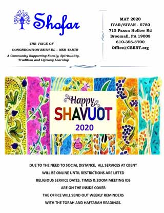 Shofar April 2020