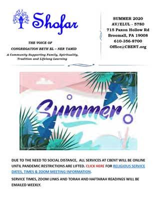 Shofar Summer 2020