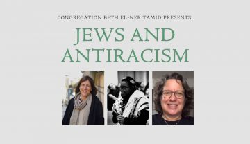 jewes and antiracism