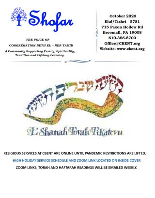 The Shofar October 2020