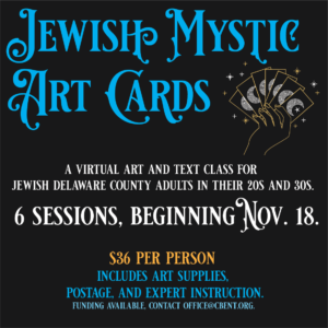 Jewish Mystic Art Cards
