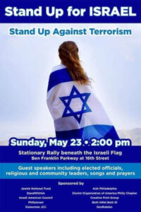 Stand up For Israel