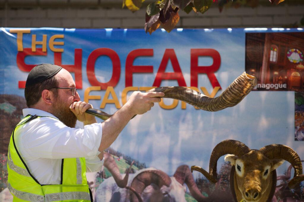 Pathways to Israel Event shofar