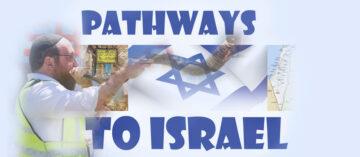 Pathways to Israel photos